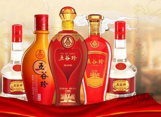 祝賀四川五谷珍酒業有限公司成功續費!
