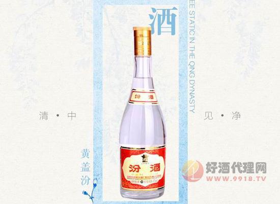 山西杏花村汾酒53度價格貴嗎 黃蓋汾酒一瓶多少錢