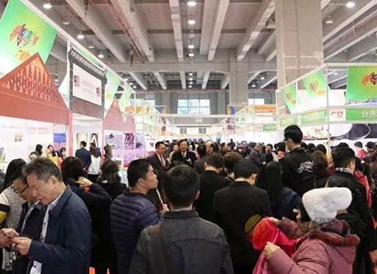 2019第六届粤港澳(广州)国际食品及优质农产品展览会举办时