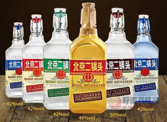 永豐牌北京二鍋頭價格怎么樣,小方瓶混合型整箱多少錢
