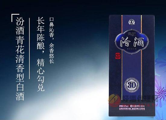 河南夏帆商貿有限公司入駐好酒代理網,全面招商!