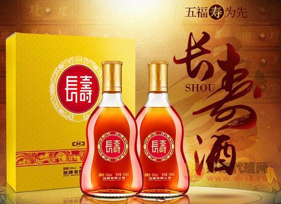 勁牌長壽露酒多少錢,38度勁牌長壽露酒價格