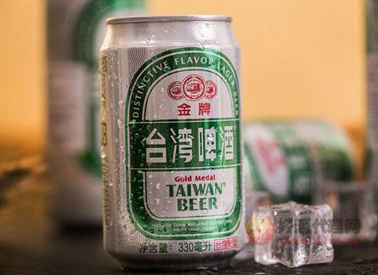 臺灣金牌啤酒好喝嗎,臺灣全面金牌啤酒特點