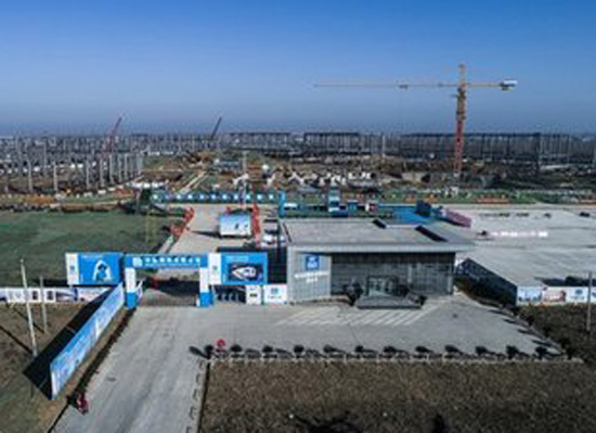 第二十二屆中國農產品加工業投資貿易洽談會展會優勢