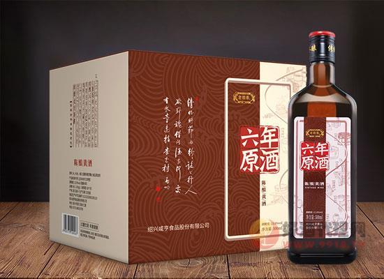咸亨黄酒多少钱,咸亨六年陈酿花雕酒2瓶礼盒装价格