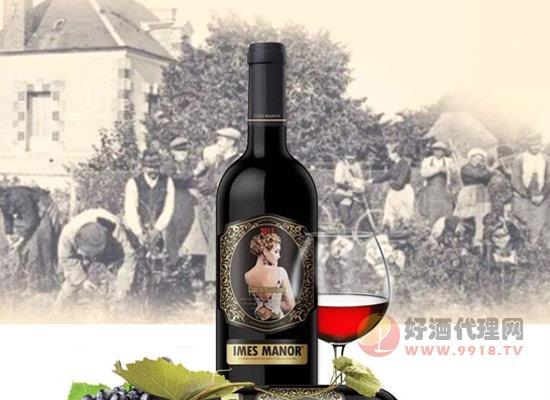 魅影干紅葡萄酒好喝嗎,傾世珍釀值得品鑒
