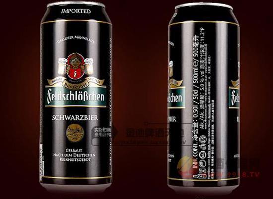 費爾德堡黑啤口感好嗎 費爾德城堡黑啤優點