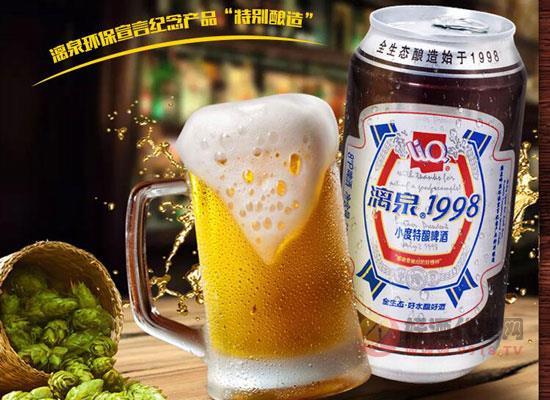 漓泉1998口感有什么不同,漓泉啤酒1998有何意義
