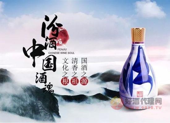 汾酒是勾兑酒还是酿造酒,清香型汾酒的酿造工艺