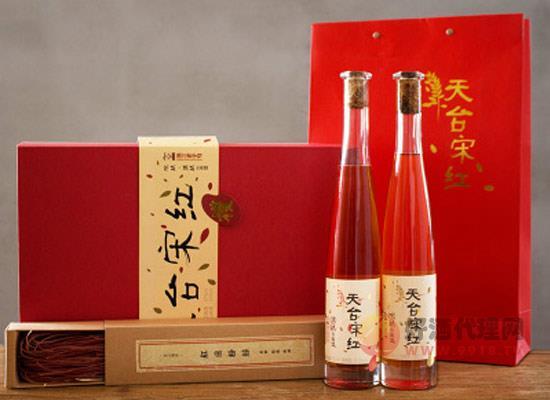 好喝的米酒品牌有哪些,天台宋红臻酿红曲酒怎么样