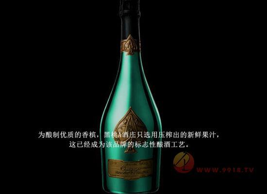 六千多一瓶的黑桃a是什么酒,黑桃a綠金版香檳什么味道