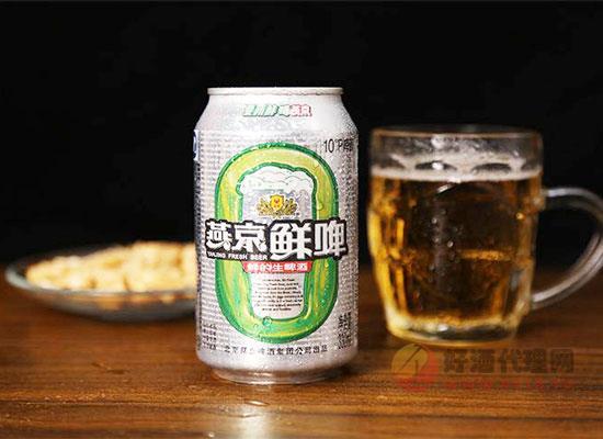 燕京鮮啤多少錢一件,燕京鮮啤330毫升罐裝價格