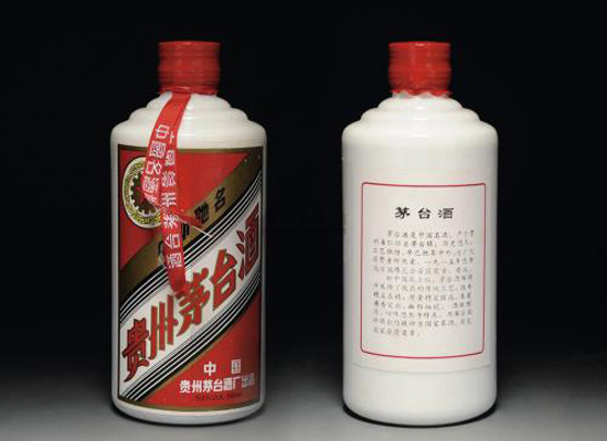 中西方酒文化不同之处 浅析中西方酒文化差异