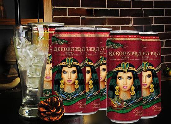 埃及艷后德國黑啤多少度,埃及艷后啤酒好喝嗎