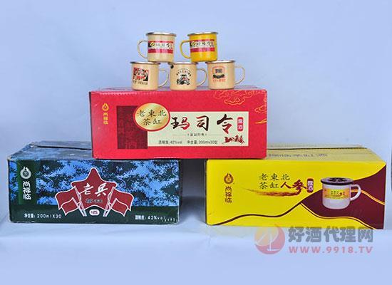 祝贺尚福临(河北)酒业销售有限公司与好酒代理网再次合作!