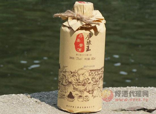 庐陵王黄酒多少钱一箱,庐陵王鲜洑汁半甜型价格