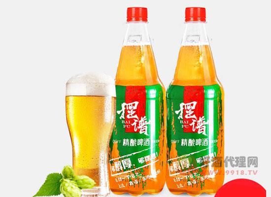 擺譜鮮榨啤酒多少錢一瓶,青島擺譜原漿啤酒1升價格
