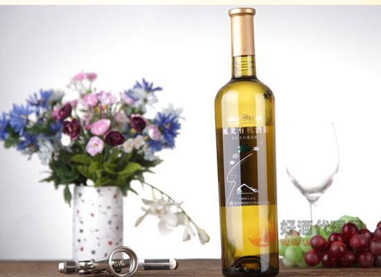 威龍葡萄酒好喝么,威龍有機干白口感介紹