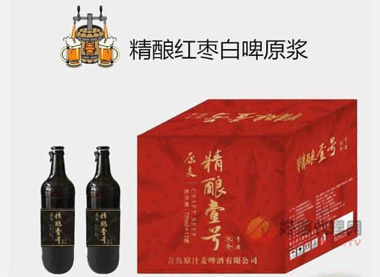 艾达啤酒多少钱一箱,德国艾达红枣原浆啤酒价格