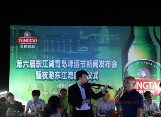 定了,第六屆東江湖青島啤酒節將于8月23日舉辦!