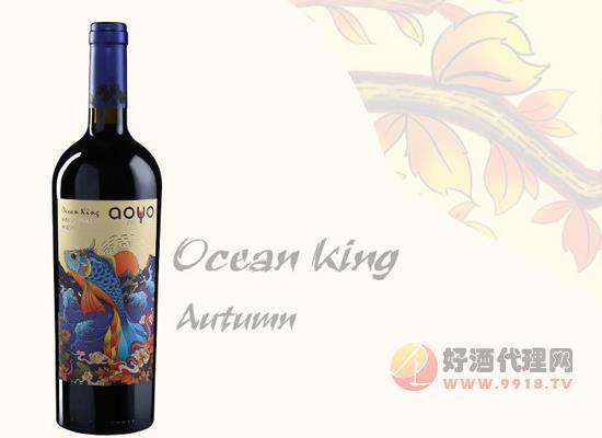 智利傲鱼红酒怎么样 傲鱼海洋之王一瓶价格