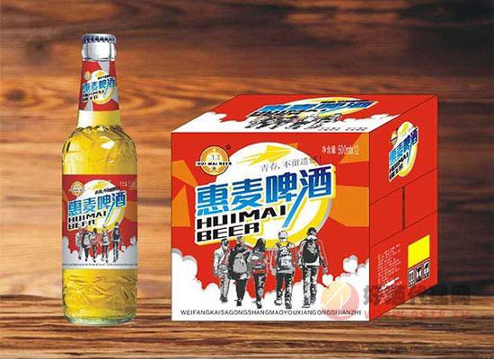 祝贺潍坊惠麦啤酒有限公司续费成功!
