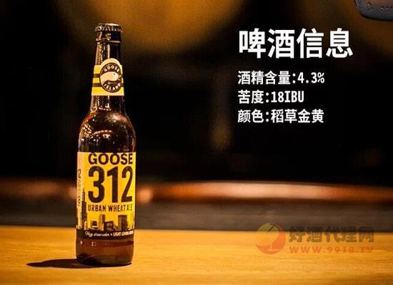 百威啤酒多少錢一瓶,百威英博鵝島都市小麥啤酒價格