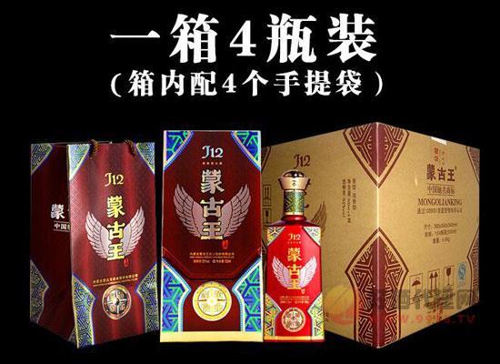 黃金家族酒一瓶多少錢,蒙古王52度黃金家族J12價格