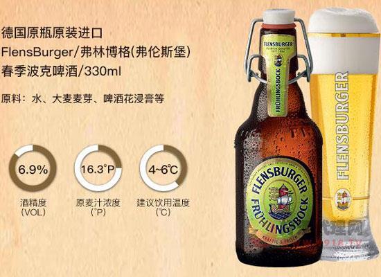 弗倫斯堡啤酒口感如何,在德國算名牌酒嗎