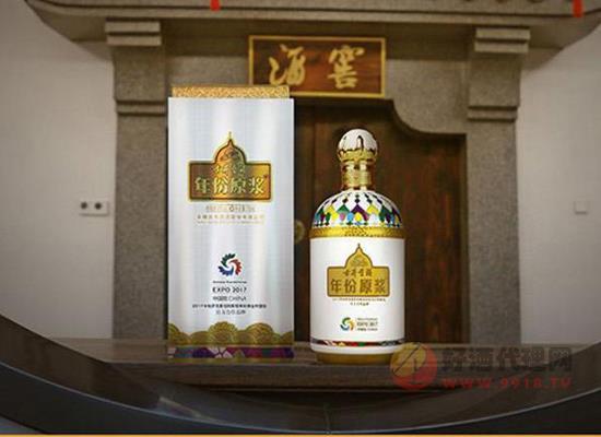古井贡哈萨克世博酒怎么样 有收藏价值吗