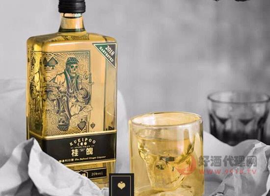 桂魄利口酒價格貴嗎,黑桃桂魄醇姜利口酒多少錢