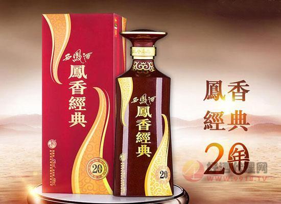 凤香经典52度多钱一瓶,西风20年凤香经典价格