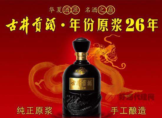 古井貢酒正式進入爆發期,半年盈利持續雙位數增長