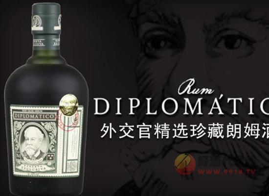 外交官朗姆酒什么檔次 外交官珍藏朗姆酒怎么喝