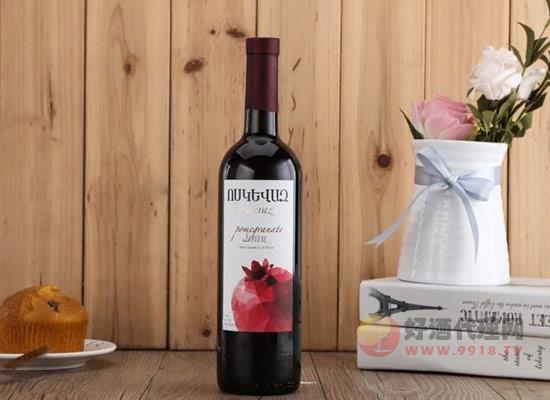 进口果酒价格贵吗,蓝葡萄酒庄石榴酒多少钱一瓶