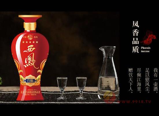 西凤和顺52度浓香型白酒价格,一款浓香型好酒