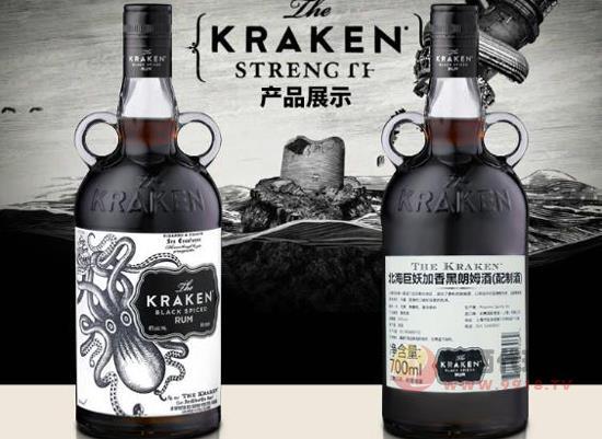 北海巨妖加香黑朗姆酒一瓶价格是多少,好喝吗