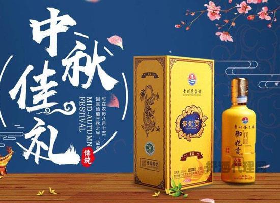 中秋节为什么要送酒,中秋送酒的五大理由