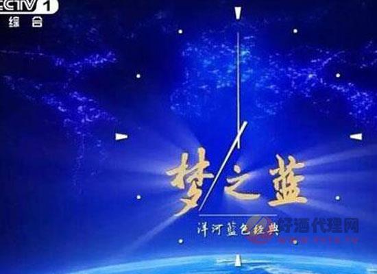 梦之蓝品?#21183;?#19971;大频道轮番热播,今年过节就它了!