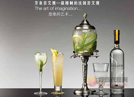 芳泉苦艾酒的特色有哪些,嘗其味而迷醉