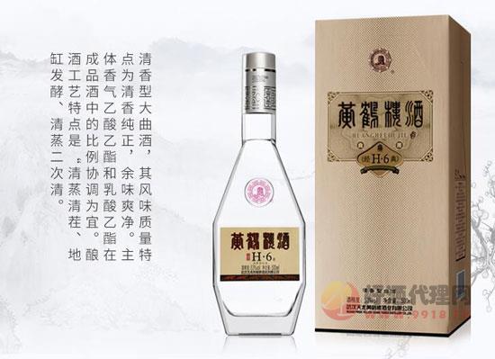 黄鹤楼酒经典H6口感怎么样,黄鹤楼酒品质如何
