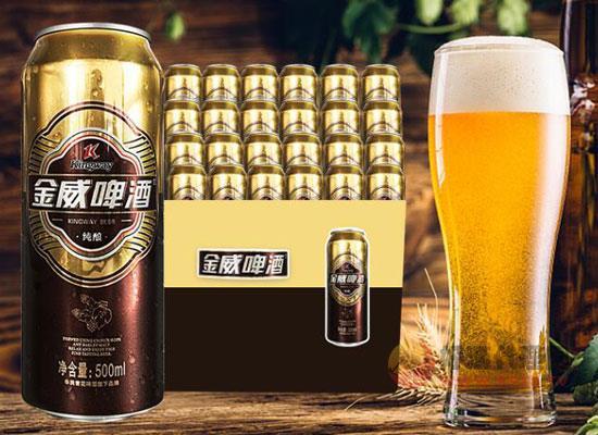 金威啤酒9度500ml听装多少钱,中秋活动价
