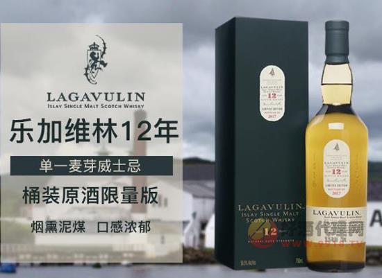 樂加維林12年威士忌檔次怎么樣,口感甘厚層次豐富