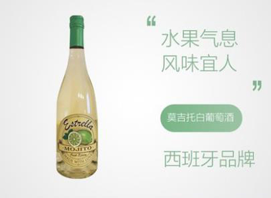 莫吉托果味甜白葡萄酒多少钱,清新风味宜人