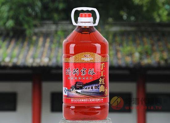 天臺宋紅紅曲酒品質怎么樣,紅曲酒可以直接喝嗎