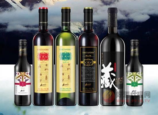 云南青稞干紅葡萄酒怎么樣,滴滴香醇,口齒留香
