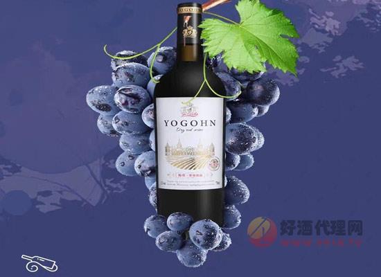 裕貢赤霞珠干紅葡萄酒價格貴嗎,國產紅酒,味美價廉