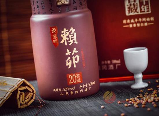 景陽岡賴茆20年份酒多少錢一瓶,是什么檔次