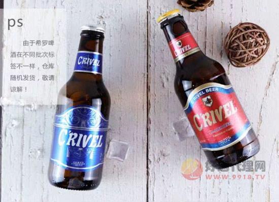 西班牙进口啤酒价格贵吗,希罗拉格黄啤酒多少钱