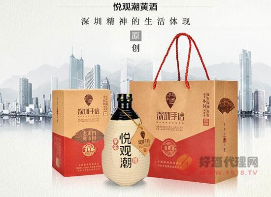 黑糯米酒多少钱一斤,广东客家悦观潮黑糯米酒价格